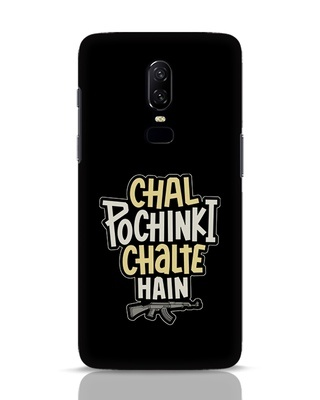 Shop Chal Pochinki Chalte Hain OnePlus 6 Mobile Cover-Front