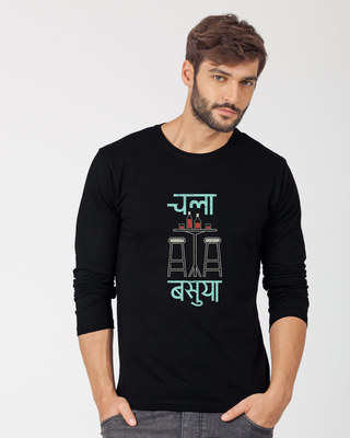 Shop Chala Basuya Full Sleeve T-Shirt-Front