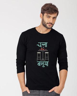 Shop Chala Basuya Full Sleeve T-Shirt-Front