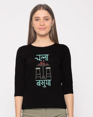 Shop Chala Basuya Round Neck 3/4th Sleeve T-Shirt-Front