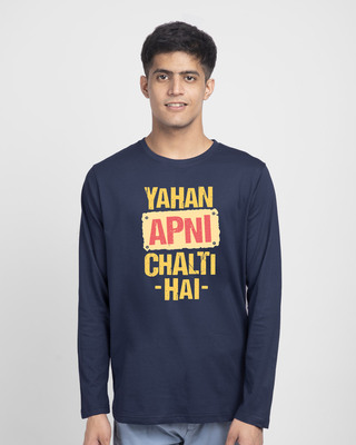 Shop Chalti Hai Full Sleeve T-Shirt-Front
