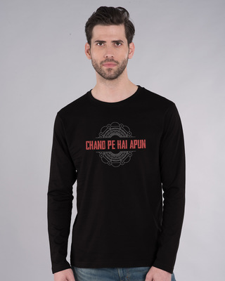 Shop Chand Pe Hai Apun Full Sleeve T-Shirt-Front