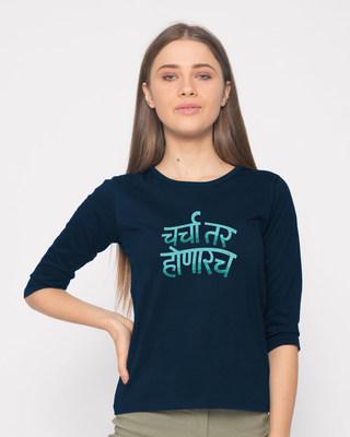 Buy Charcha Round Neck 3/4th Sleeve T-Shirt Online India @ Bewakoof.com
