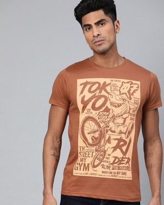 Shop Conditions Apply Brown Graphic T-Shirt-Front