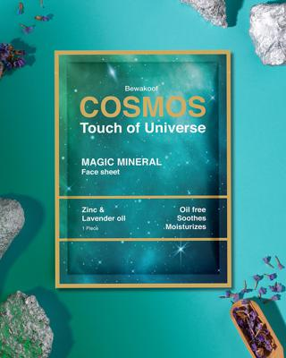 Shop COSMOS Magic Mineral Face Sheet by Bewakoof with Zinc & Lavender Oil-Front