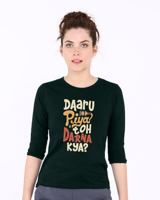 Shop Daaru Piya Toh Darrna Kya Round Neck 3/4th Sleeve T-Shirt-Front
