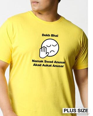 Shop Dekh Bhai Dekh Half Sleeves Plus Size T-Shirt-Front