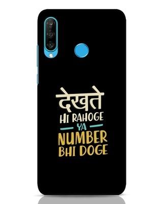 Shop Dekhte Hi Rahoge Huawei P30 Lite Mobile Cover-Front