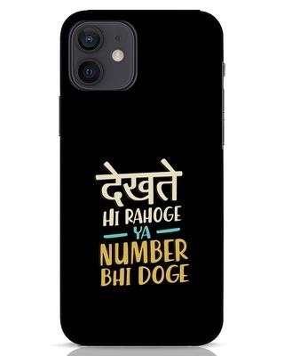 Shop Dekhte Hi Rahoge iPhone 12 Mobile Cover-Front