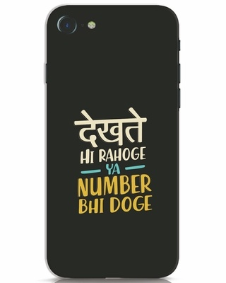 Shop Dekhte Hi Rahoge iPhone 7 Mobile Cover-Front