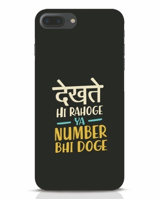 Shop Dekhte Hi Rahoge iPhone 7 Plus Mobile Cover-Front