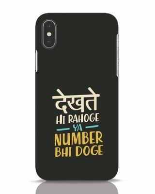 Shop Dekhte Hi Rahoge iPhone X Mobile Cover-Front