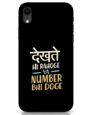 Shop Dekhte Hi Rahoge iPhone XR Mobile Cover-Front
