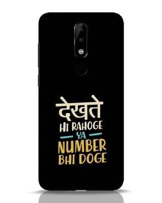 Shop Dekhte Hi Rahoge Nokia 5.1 Plus Mobile Cover-Front