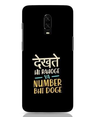 Shop Dekhte Hi Rahoge OnePlus 6T Mobile Cover-Front