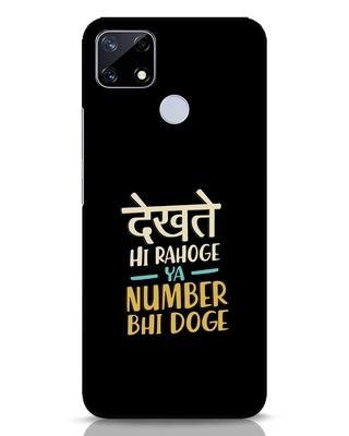 Shop Dekhte Hi Rahoge Realme Narzo 20 Mobile Cover-Front
