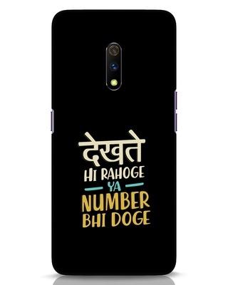 Shop Dekhte Hi Rahoge Realme X Mobile Cover-Front