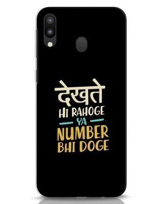 Shop Dekhte Hi Rahoge Samsung Galaxy M20 Mobile Cover-Front
