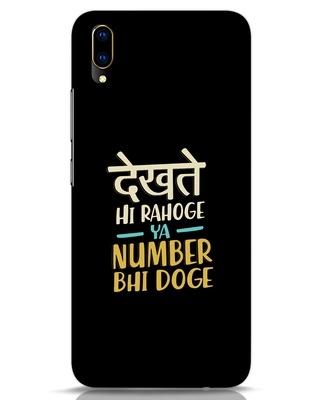 Shop Dekhte Hi Rahoge Vivo V11 Pro Mobile Cover-Front