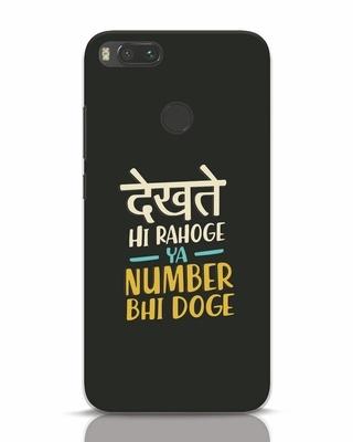 Shop Dekhte Hi Rahoge Xiaomi Mi A1 Mobile Cover-Front