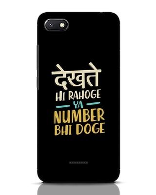 Shop Dekhte Hi Rahoge Xiaomi Redmi 6A Mobile Cover-Front