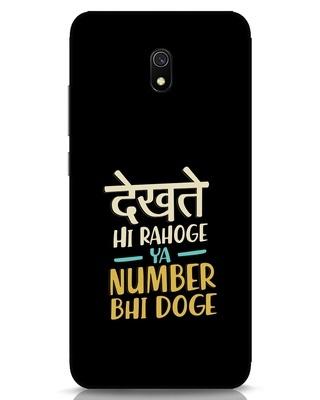 Shop Dekhte Hi Rahoge Xiaomi Redmi 8A Mobile Cover-Front
