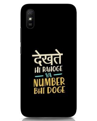 Shop Dekhte Hi Rahoge Xiaomi Redmi 9A Mobile Cover-Front
