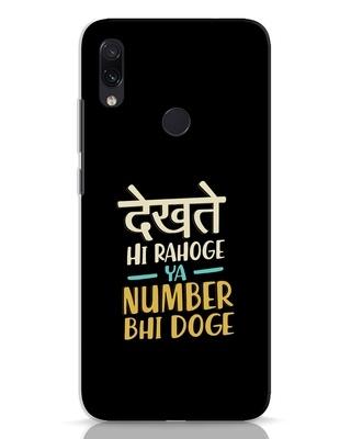 Shop Dekhte Hi Rahoge Xiaomi Redmi Note 7 Pro Mobile Cover-Front