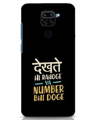 Shop Dekhte Hi Rahoge Xiaomi Redmi Note 9 Mobile Cover-Front