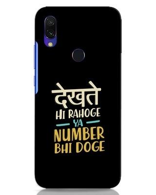 Shop Dekhte Hi Rahoge Xiaomi Redmi Y3 Mobile Cover-Front