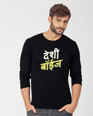 Shop Deshi Boys Full Sleeve T-Shirt-Front