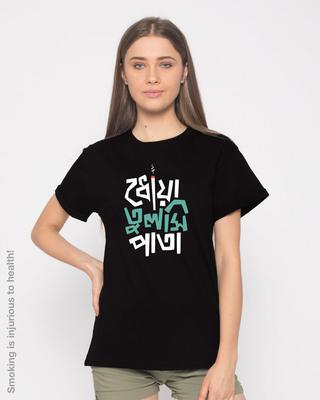 Shop Dhoya Tulshi Pata Boyfriend T-Shirt-Front
