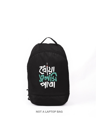 Shop Dhoya Tulshi Pata Printed Small Backpack-Front