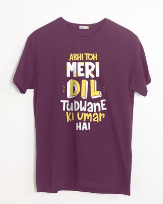 Shop Dil Tudwane Ki Umar Half Sleeve T-Shirt-Front