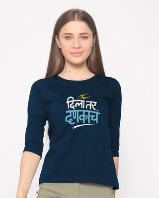 Shop Dila Tar Dankaach Round Neck 3/4th Sleeve T-Shirt-Front