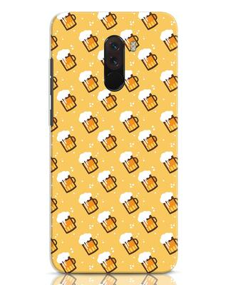 Shop Dizzy Xiaomi POCO F1 Mobile Cover-Front