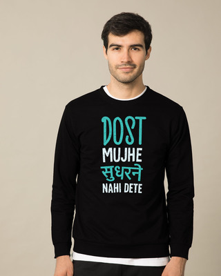 Shop Dost Mujhe Sudharne Nahi Dete Fleece Sweater-Front