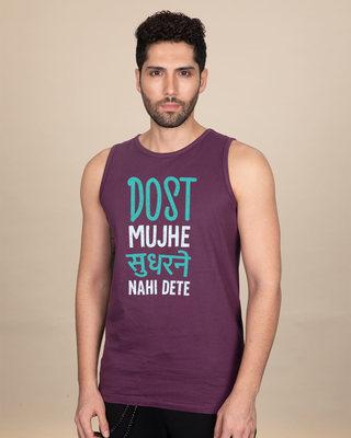 Shop Dost Mujhe Sudharne Nahi Dete Vest-Front