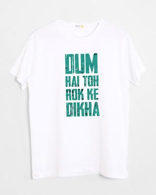 Shop Dum Hai Toh Half Sleeve T-Shirt-Front