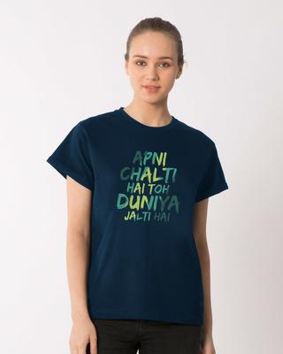 Shop Duniya Jalti Hai Boyfriend T-Shirt-Front
