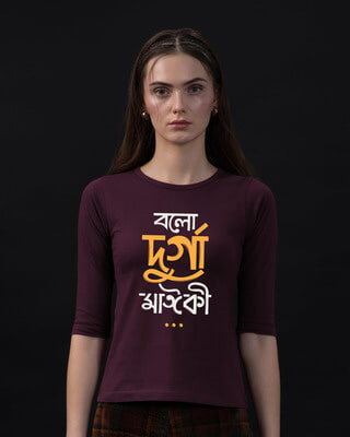 Shop Durga Maa Round Neck 3/4th Sleeve T-Shirt-Front