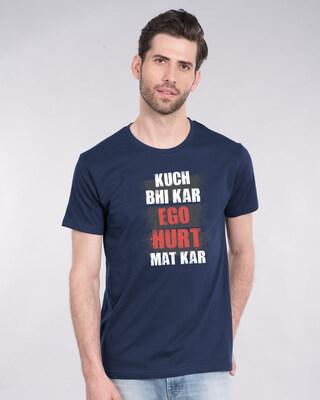 Shop Ego Hurt Half Sleeve T-Shirt-Front