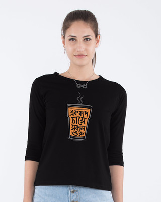 Shop Ek Cup Chai E Round Neck 3/4th Sleeve T-Shirt-Front