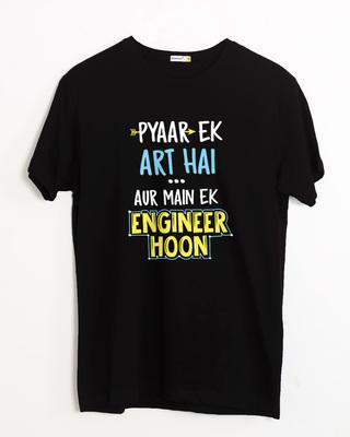 Shop Ek Engineer Hoon Half Sleeve T-Shirt-Front