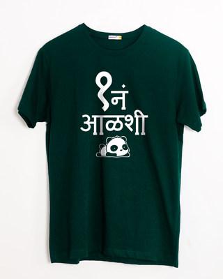 Shop Ek No Half Sleeve T-Shirt-Front