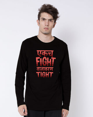 Shop Ekach Fight Full Sleeve T-Shirt-Front