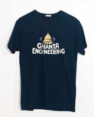 Buy Engineering Sucks Half Sleeve T-Shirt Online India @ Bewakoof.com