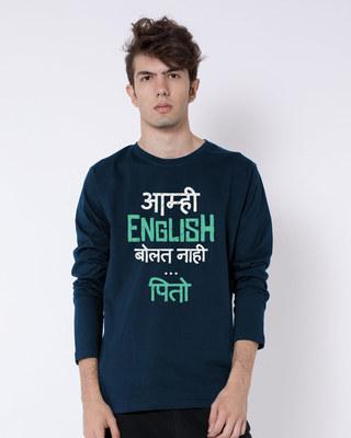 Shop English Peeto Full Sleeve T-Shirt-Front