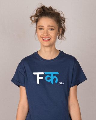 Shop Fk It Vintage Boyfriend T-Shirt-Front
