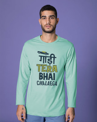 Shop Gaadi Tera Bhai Full Sleeve T-Shirt-Front